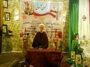 امام جمعه موقت تهران: استکبار جهانی با شبکههای مجازی عفت عمومی را نشانه گرفته است