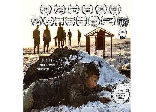 یک فیلم ایرانی در جشنواره معتبر آمریکایی