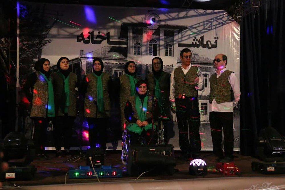 جشن روز جهانی معلولین در رشت