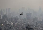 تهران سردتر میشود/  سهشنبه، آلودگی هوا و چهارشنبه، سامانه جدید بارشی