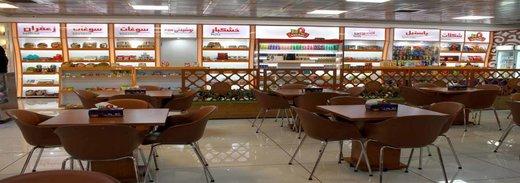 یک پرس سیب زمینی 17هزارتومان در رستورانی که اجاره اش متری4میلیون تومان است / اینجا فرودگاه مهرآباد