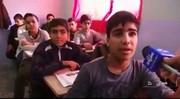 فیلم | کتک زدن دانشآموز همدانی برای تغییر جو کلاس!