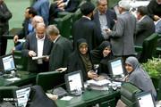 دردسر کرونا برای نمایندگان مجلس/دمای بدن در مبادی ورودی پارلمان کنترل میشود