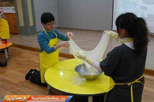 پارک پنیر کره جنوبی