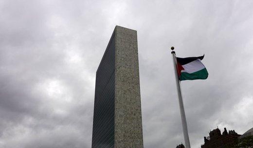 شکست آمریکا در سازمان ملل؛ قطعنامه ضدفلسطینی رد شد