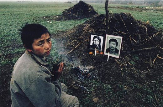 ساکنان یک روستا مبتلا به ایدز در چین