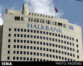 هالک بانک ترکیه اتهام ها علیه دور زدن تحریم های ایران را رد کرد