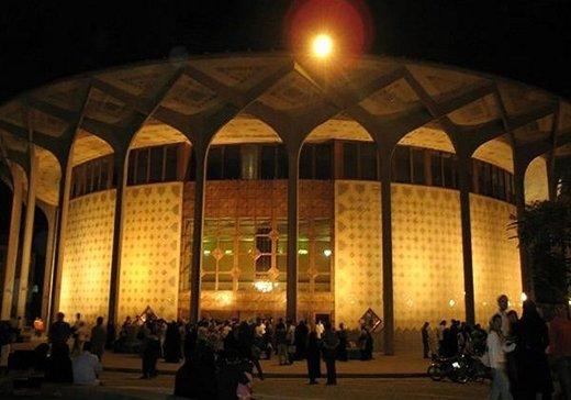 شما نظر بدهید/ فضای تئاتر شهر و پارک دانشجو را فرهنگی میبینید؟
