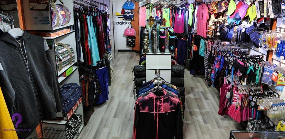 بازار پوشاک