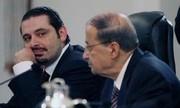 واکنش سعد حریری به حضور زنان در کابینه/ عکس