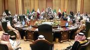 دوحه پس از اوپک، از شورای همکاری هم خارج میشود