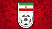 خطر محرومیت از میزبانی و پاداشهای فیفا در انتظار فوتبال ایران