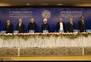 Speakers' conference commences in Tehran