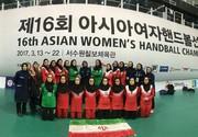 Asian Women's Handball Championship: Iran Comes Sixth