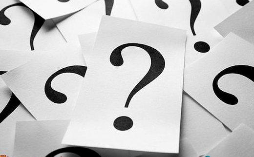 شما نظر بدهید/آیا موافقید کاندیداهایی که از طرف شورای نگهبان رد صلاحیت می شوند، بتوانند از تهیه کنندگان گزارش دروغ شکایت کنند؟