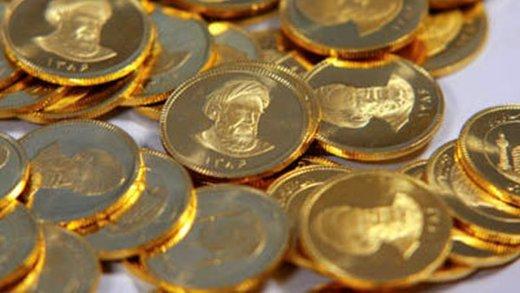 سکه روز ۱۸ آذر چقدر قیمت خورد؟