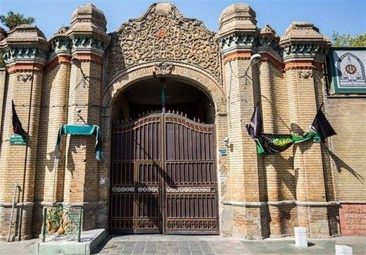 آگاهی تهران بزرگ ملی شد/جزییات