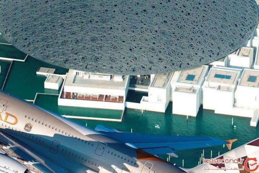 جشن سالروز هواپیمایی اتحاد در موزه ی لوور ابوظبی