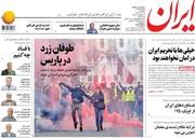 آشوبهای پاریس در روزنامههای تهران