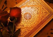 اشاره قرآن به سلبریتیها
