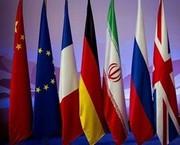آلمان و فرانسه درباره ساز و کار مالی با ایران به توافق رسیدند