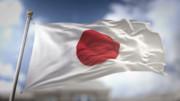 احتمال محرومیتاتباع ایران و ترکیه از دریافتویزای کار ژاپن