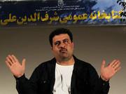 حرف و حدیثهای یک نمایش کمدی در یزد