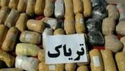 کشف تریاک از باک خودرو در استان مرکزی