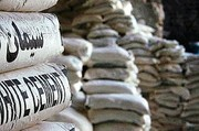400,000 tons of cement exported from Iran's province in 8 months