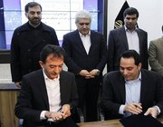 New vision for investing in Iranian start-up ecosystem