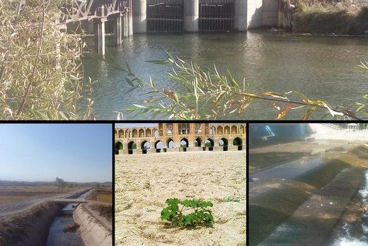 فاز اول پروژه مدیریت یکپارچه زاینده رود به اتمام رسیده است