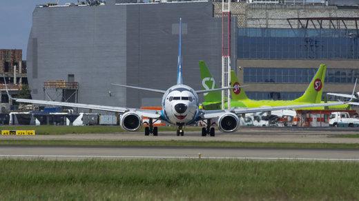 هواپیمای شرکت هواپیمایی نورداستار روسیه