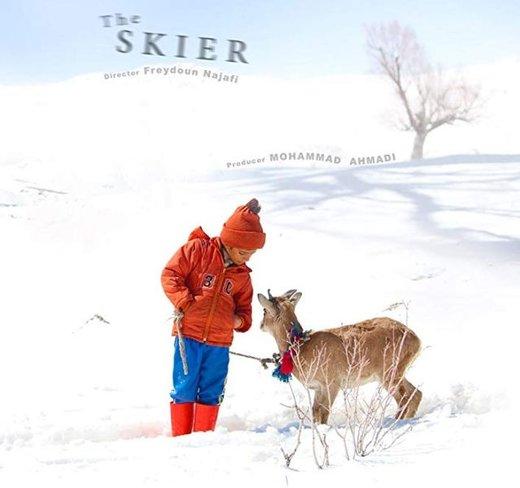 Iran's Skier tops in Greece int'l film fest