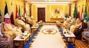 واکنش تند قطر به بیانیه سران عرب