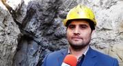 گواهی کشف نخستین ماده معدنی فلزی در لرستان صادر شد/ ایجاد ۱۰۰ شغل  در معدن فلز الیگودرز