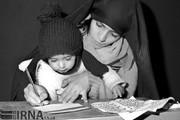 تصاویر | ۱۹ آذر ۱۳۶۱،انتخابات نخستین دوره مجلس خبرگان رهبری