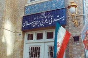 Foreign ministry advises Iranian nationals in France
