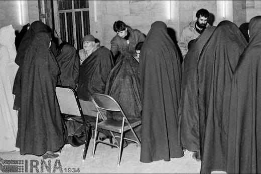 19 آذر 1361؛ انتخابات نخستین دوره مجلس خبرگان رهبری