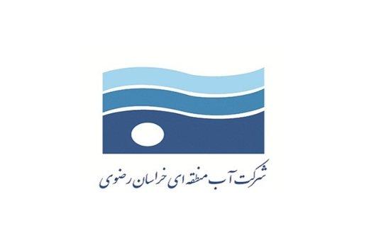 طرح انتقال آب از دریای عمان باید پیگیری شود