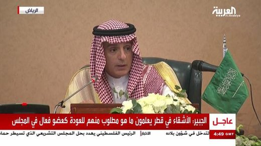 آیا عربستان ناتوی عربی را جایگزین شورای همکاری معرفی کرد؟