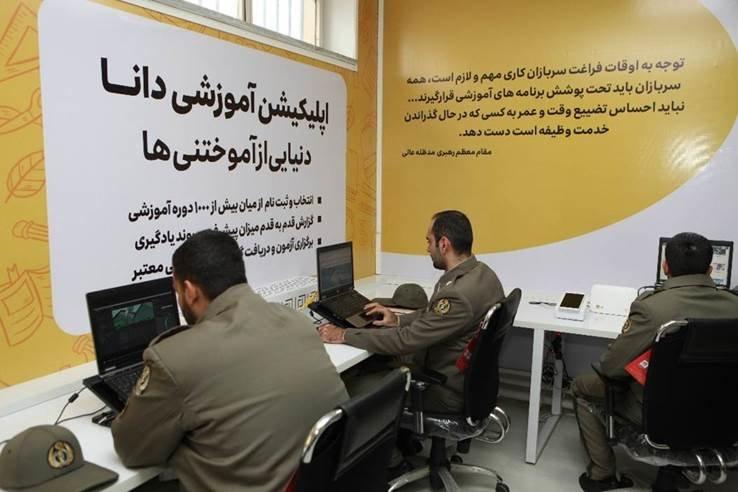 ایستگاه یادگیری مجازی ایرانسل