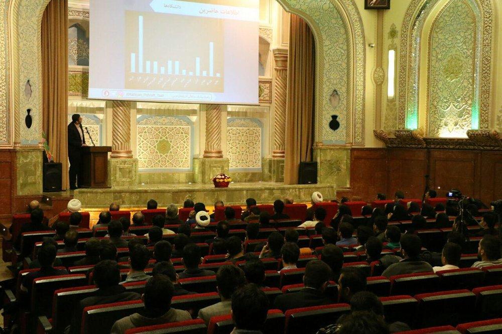 نشست روز دانشجوی استاندار آذربایجانغربی