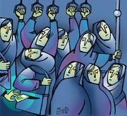خانمها در مترو مراقب باشند!