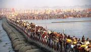 تصاویر | مراسم مذهبی هندوها با ۱۰۰ میلیون نفر شرکت کننده!