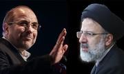 فیلم | اظهارات متناقض قالیباف و رئیسی درباره انتخابات سال ۹۶