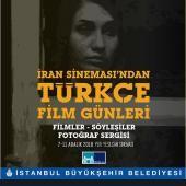 روزهای فیلم ترکی ایران پایان یافت