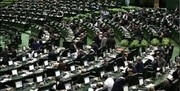 تشکیل کارگروه اصلاح قانون بازنشستگان در مرکز پژوهشهای مجلس