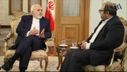 Iranian Foreign Minster Zarif : Trump's 'America First' Approach, Brought Backlash for US