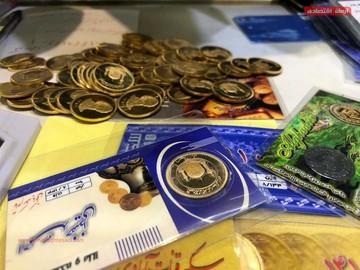 قیمت سکه ۸۰ هزار تومان ریخت/ ریزش قیمت ادامه دارد