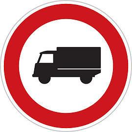 ورود کامیونها و خودروهای دیزلی در طول روز به ارومیه ممنوع شد!
